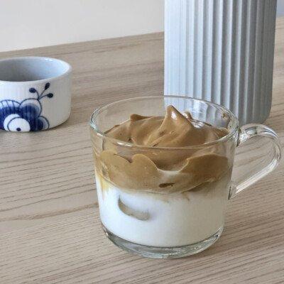 ThatScandinavianFeeling Blog dalgonacoffee